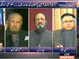 Baat Se Baat (Are The Demands of Talban Acceptable?) - 9th February 2014