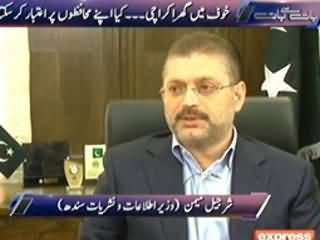 Baat Se Baat (Full Proof Security Ke Naam Par Awam Ko Bewaqoof Banaya Ja Raha Hai) – 24th January 2014