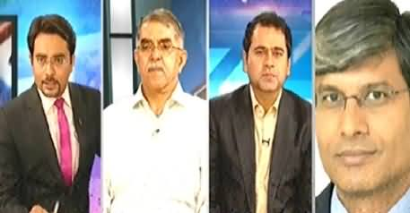 Baat Se Baat (Geo's Apology From ISI) – 26th May 2014