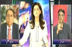 Baat Se Baat (Kya Hamarey Barey Aaj Ka Pakistan Chahtey Thay) – 23rd March 2014