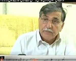Baat Se Baat (Kya Waqaye Badal Raha Hai KPK Under PTI Govt) - 13th September 2013
