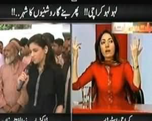 Baat Se Baat (Lahu Lahu Karachi .. Phir Banega Roshniyon Ka Sheher) - 6th September 2013