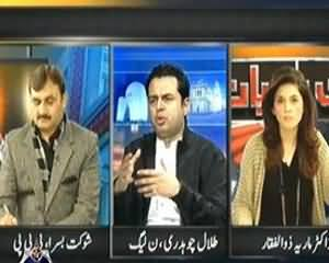 Baat Se Baat (Mid Term Election ke Naarey, Assembly Mei Laga Tamasha) - 20th December 2013