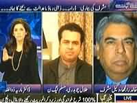 Baat Se Baat (Musharaf Treason Case: What is the Future?) - 2nd January 2014