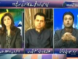 Baat Se Baat (New Turn in Dialogue Process) - 2nd February 2014