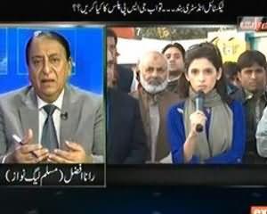 Baat Se Baat (Pakistan Ki Bemaar Economy, Ab Gase Ki Takleef Ka Shikaar) - 13th December 2013
