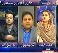 Baat Se Baat (Peoples Party Ki Kaman Se Nikla Naya Teer, Bilawal Zardari) - 27th December 2013