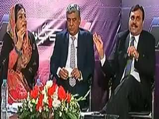 Baat Se Baat (Pervez Musharraf Trial Became A Problem for Govt) – 13th April 2014