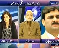 Baat Se Baat (Rich Politicians of Poor Country) - 26th December 2013