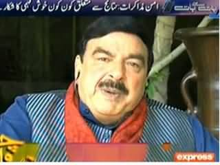 Baat Se Baat (Shaikh Rasheed Exclusive Interview) - 16th February 2014