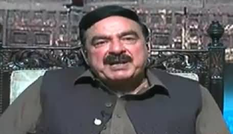 Baat Se Baat (Sheikh Rasheed Exclusive Interview) - 6th May 2014