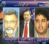 Baat Se Baat (SSP Investigation Ch Aslam Taliban Ke Hathon Shaheed) - 9th January 2014