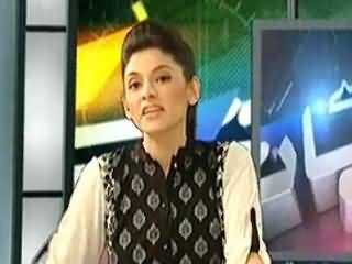 Baat Se Baat (When Dialogue Process will be Completed) – 5th April 2014
