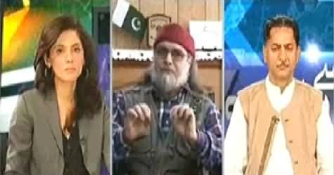Baat Se Baat (Will PEMRA Do Justice in ISI Case Against Geo) – 27th April 2014