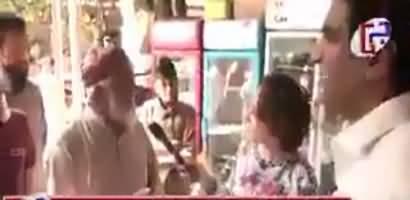 Baba Ji Ka Imran Khan Pe Aitmad Ka Alam Dekhiye - Gareeda Farooqi Ki Koshish Nakaam