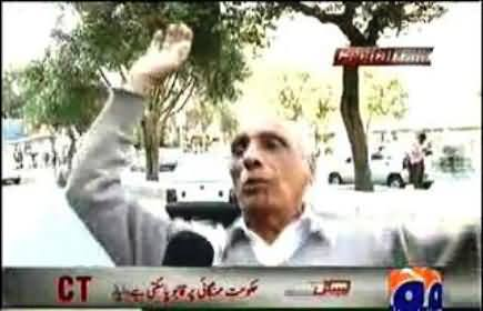 Baba Ji Making Fun of Nawaz Sharif on his Acting in Election Campaign