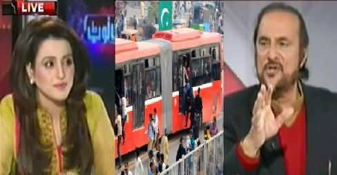 Babar Awan Exposing How PMLN Wasting Public Money to Metro Bus Project