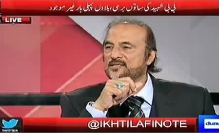 Babar Awan Exposing the Parliament by Showing Its Three Day Footage
