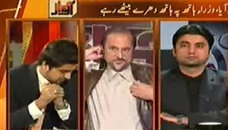 Babar Awan Got Angry with Anchor Ali Haider and Ran Away From Live Show