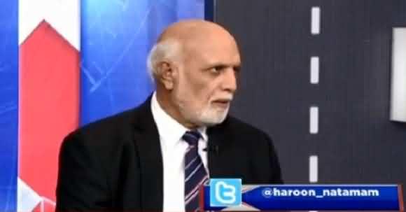 Babar Awan Offered Information Ministry, Did He Accept Offer Or Refuse? Listen Haroon Rasheed