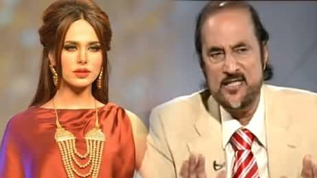 Babar Awan Telling How FBR and FIA Violating the Law Due to Model Ayyan Ali