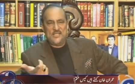 Babar Awan Telling How Strong PTI's Case Is Against Sharif Family
