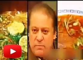 Babar Ghauri of MQM Sends Haleem and Nehari To PM Nawaz Sharif For Lunch