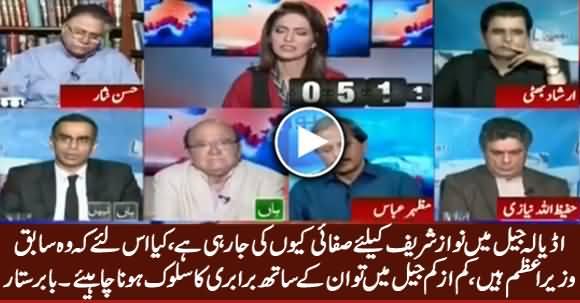 Babar Sattar Criticizing Govt For Preparations of VIP Treatment For Nawaz Sharif in Adiyala Jail