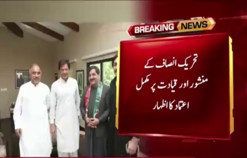 Bad News for Ameer Muqam- PMLN Ticket Holder From NA-4 Nasir Musazai Joins PTI