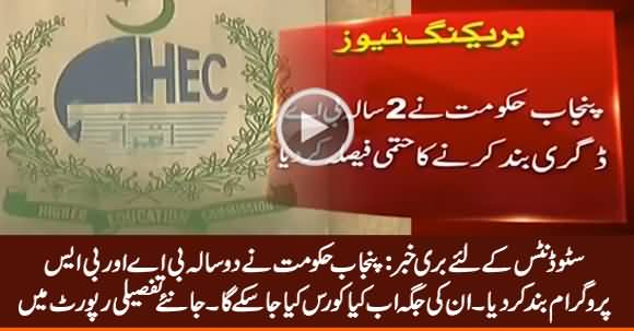 Bad News For Students: Punjab Govt Discontinued 2 Years B.A, B.Sc Degree Programs