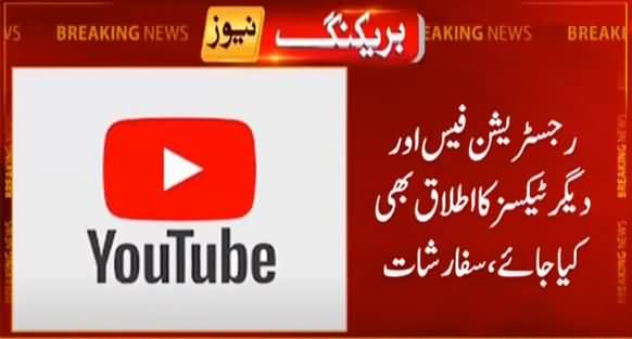 Bad News For Youtubers in Pakistan: Govt Is Going to Regulate Youtube Channels