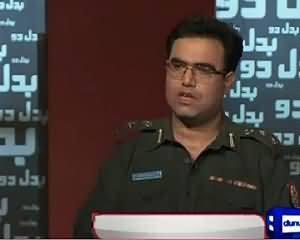 Badal Dou Iftikhar Ahmed Kay Saath (Kasur Children Video Scandal)  – 9th August 2015