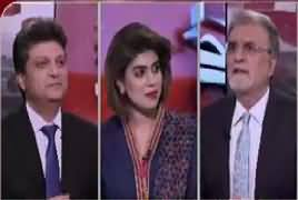 Bahr Haal (Big Challenge For PM Imran Khan) – 30th March 2019