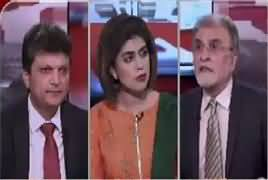 Bahr Haal (PPP's Train March) – 28th March 2019