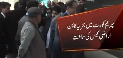 Bahria Town Case: Dialogue Between Chief Justice Saqib Nisar & Pervez Elahi