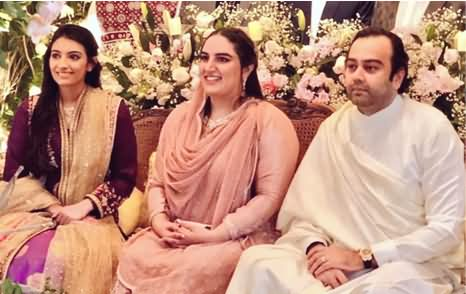 Bakhtawar Bhutto's Engagement Photos: Bakhtawar Bhutto With Her Fiance