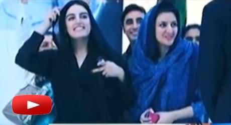 Bakhtawar Bhutto, The Daughter of Zardari, Singing Special Song For Sindh Festival