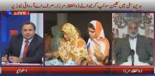 Baldiyati Intikhabat 2015 On ARY News (8PM To 9PM) – 19th November 2015