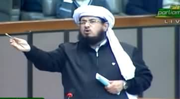 Ban Bringing Holy Quran in National Assembly Like This - MNA Salahuddin Requests to Speaker