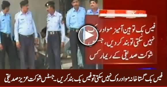 Ban Facebook If It Cannot Block Blasphemous Content - Justice Shaukat Aziz Siddiqui