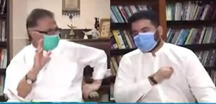 Banam Sarkar (Hassan Nisar Exclusive Interview) - 2nd July 2020