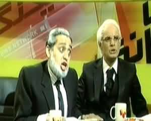 Banana News Network – 22nd January 2014