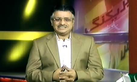 Banana News Network – 26th November 2014