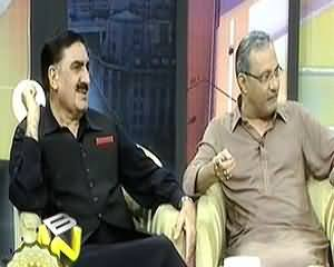 Banana News Network (EID SPECIAL) – 10th August 2013