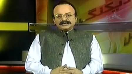 Banana News Network on Geo News - 10th December 2014