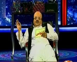 Banana News Network on Geo News – 14th January 2015