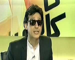 Banana News Network on Geo News – 14th May 2014