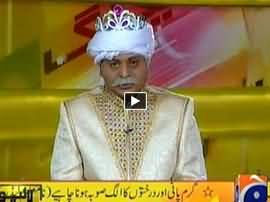 Banana News Network on Geo News - 18th March 2015