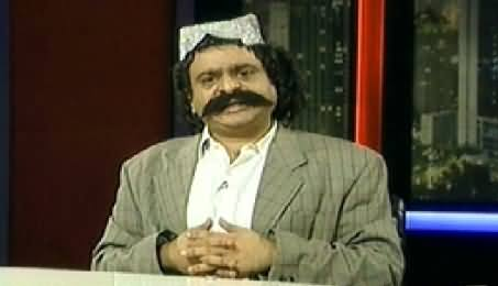 Banana News Network on Geo News – 22nd October 2014