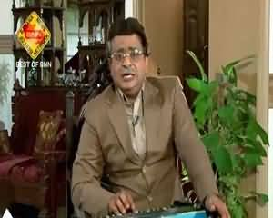 Banana News Network on Geo News – 24th June 2015